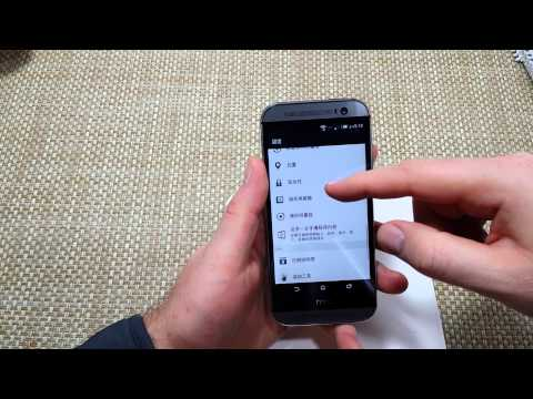 HTC One (M8) How to change your language Setting back to English or any other Language