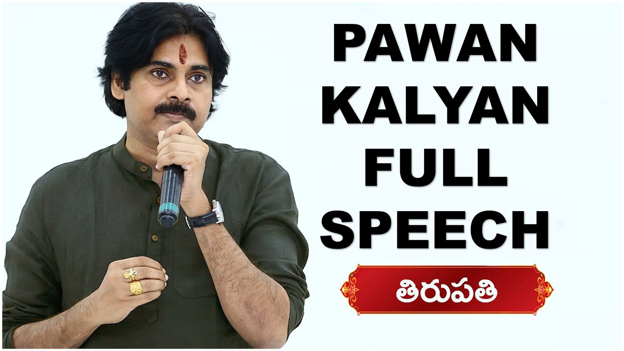 Pawan Kalyan speech Meeting with JanaSainiks | Pawa Kalyan Tirupati tour | Political Post