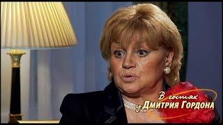 Егорова: Муж Татьяны Васильевой кричал ей после развода: