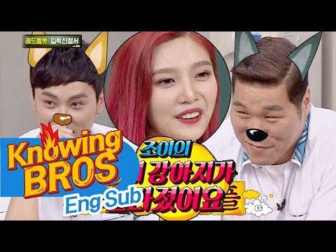 ENG SUB] 170715 JTBC Knowing Brother EP84 - Red    - Red Velvet