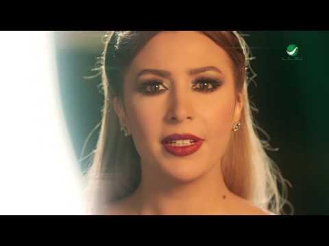Jannat … Aiza Araab - Video Clip | جنات … عايزة اقرب - فيديو كليب