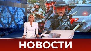 Фото Выпуск новостей в 18:00 от 12.04.2021