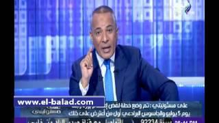 بالفيديو.. أحمد موسى: «أشتون» زارت «رابعة» دون علم الإخوان واكتشتف عدم سلميتهم