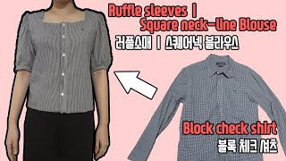 Ruffle sleevesㅣSquare neck-lin…