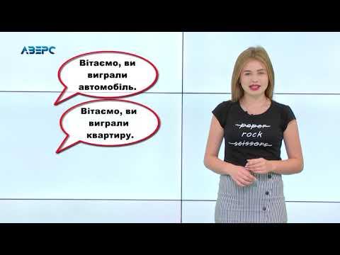 ТРК Аверс: Новини На часі 19 06 2019 21:30