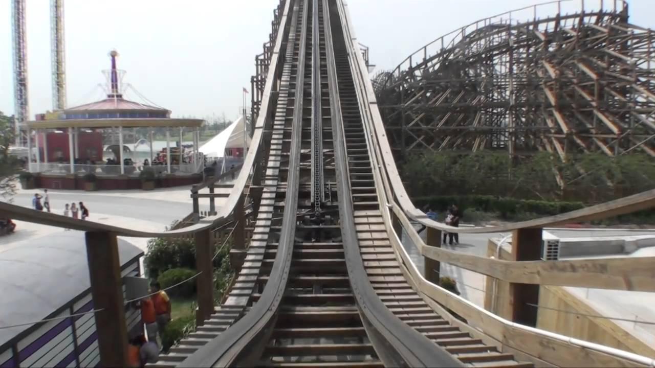 Wooden Roller Coaster Fireball Front Seat POV Onride 谷木游龙 ...