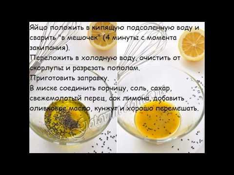 Рецепты салатовОвощной салат с тунцом и яйцом без регистрации и смс