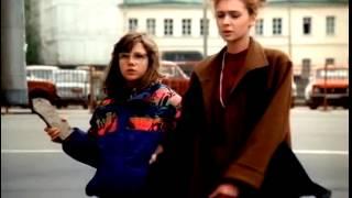 Настя - фильм (1993)