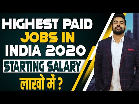 Highest Paid Jobs 2020 | Students And Indian Youth Must Watch | Salary In Lakh's | Praveen Dilliwala