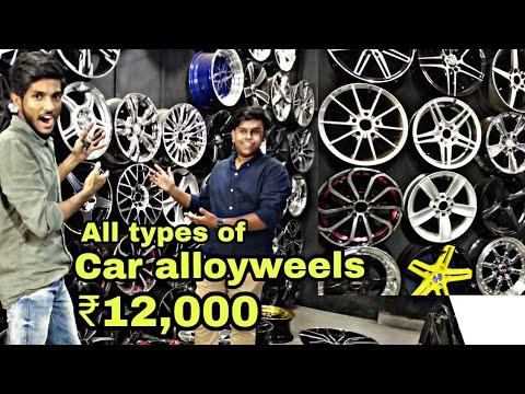 BMW, AUDI, MERCEDES, FORTUNER,etc | CAR ALLOY WHEELS | CHEAPEST MARKET | NEW DELHI