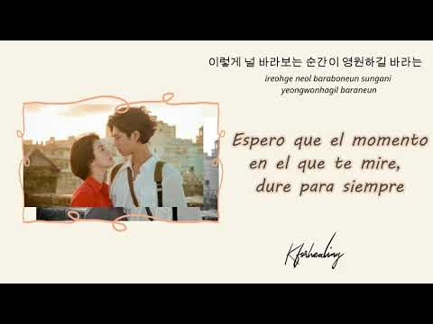 Eric Nam - That Night (그 밤) (Encounter OST) Español/Han/Rom