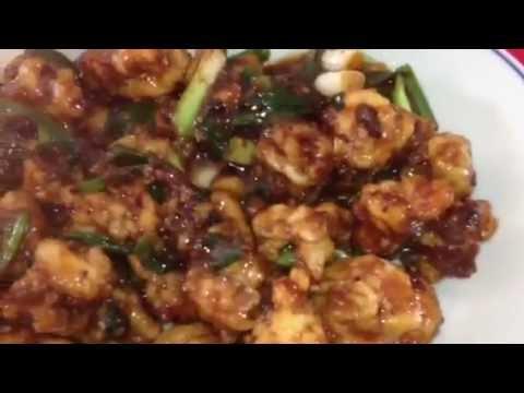 #82 ) Stir  Fried Shrimp / Black Bean Sauce