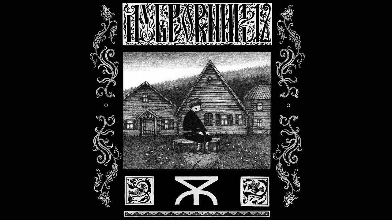 ЮСАД - Дубровник-12 (official audio album)