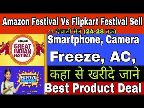 21a969d1f Amazon Great Indian Festive Sell Vs Flipkart Dhamaka Festival Day ...