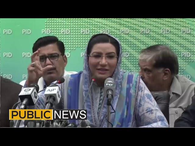 SAPM on Information Dr Firdous Ashiq Awan Press Conference | 19 June 2019