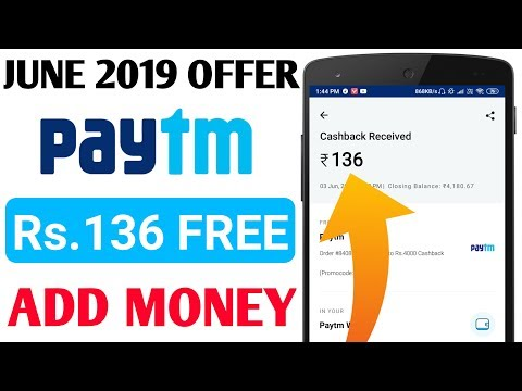 Paytm New Promo code June 2019 || Paytm Add Money Offer || Loot Offer || paytm Today New Offer