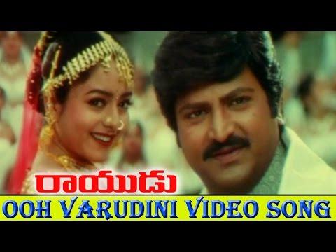 Allari Ramudu | Oppulakuppa Video Song | Jr.N.T.R, Aarti Agarwal, Gajala from YouTube · Duration:  4 minutes 37 seconds