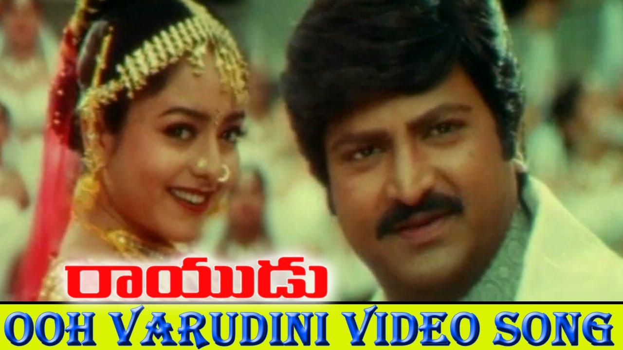 Rayudu telugu movie songs free download.