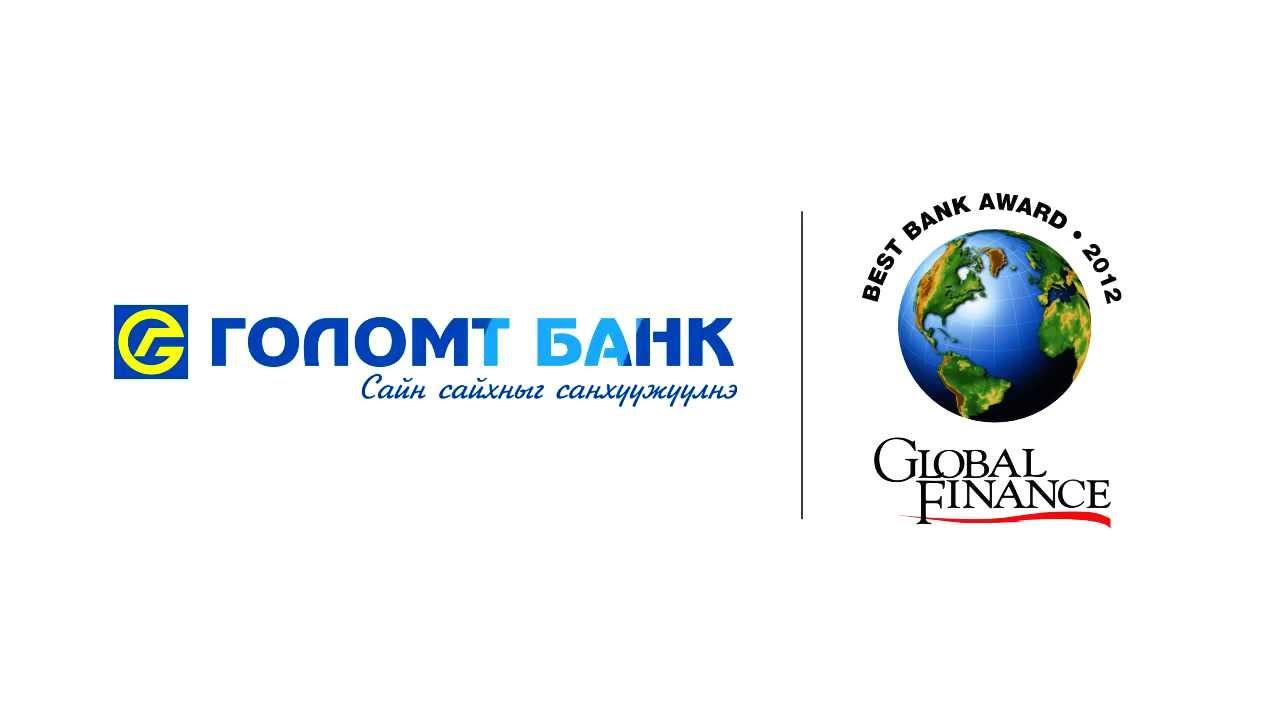 Golomt bank_Global finance - YouTube