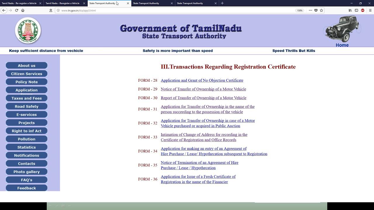 Tamil Nadu - Re-register a Vehicle