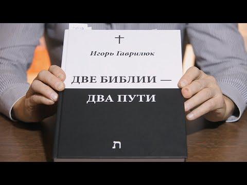 Анонс книги Игоря