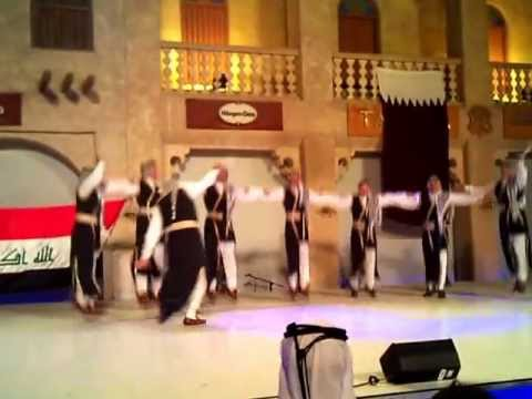 Iraqi traditional dance and music - Doha Arab