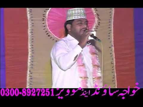 jashan-sohne-de-manaye-te-ijaz-qamar-fareedi-new-naat-2019