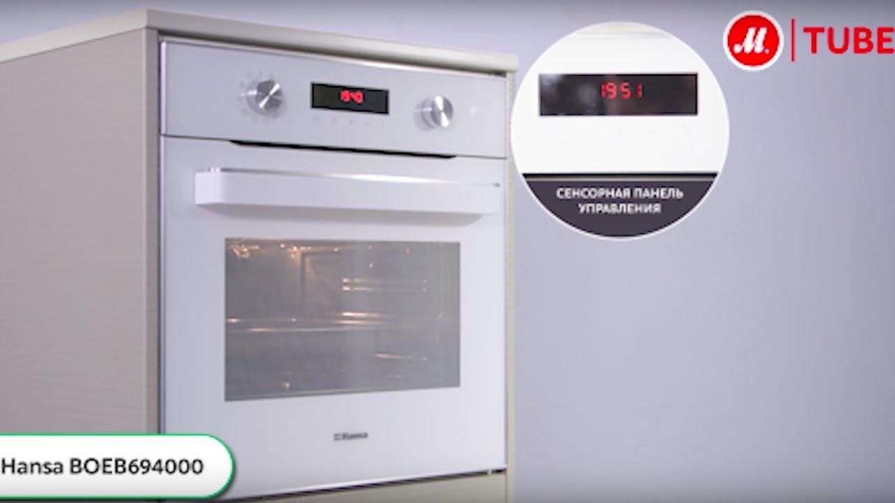 Видео о встраиваемой индукционной панели Beko HII 64400 ATX - YouTube