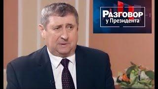 Заместитель Премьер-министра Беларуси Михаил Русый // Разговор у Президента