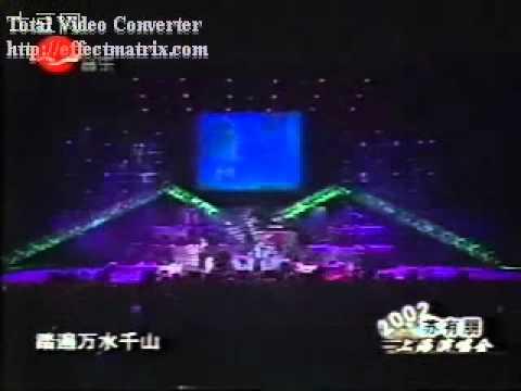 Alec Su(蘇有朋)_好思好思 Live (上海連唱会).flv