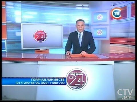 Каналы одессы новости онлайн
