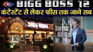 Bigg Boss 12: From Contestants to Fees; All you need to know about new season ! | FilmiBeat
