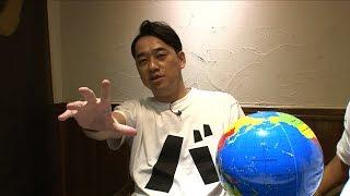 テレ朝動画からネット限定!! 無料番組『バナナTV』 ハワイ編 The Best ...