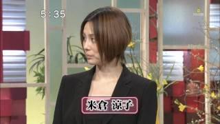 映画「交渉人 THE MOVIE」のプロモーション 1/2(2010/01/13)