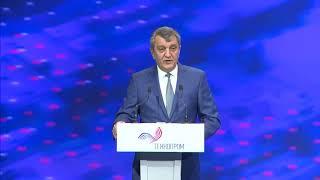 Технопром- 2019. Наука новой эры: технологии трансформации