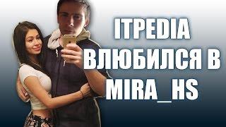 Леша Itpedia о стримерше Mira_hs