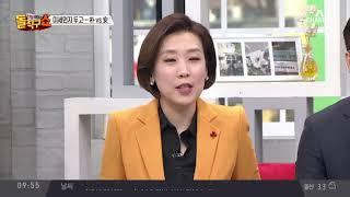 미세먼지 두고…안철수 vs 박원순 thumbnail