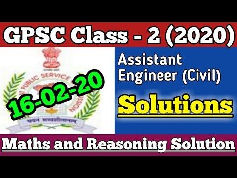 GPSC Assistant Engineer-Civil Paper Solution 16-01-20 | Civil Exam Answer Key 2020 | GSSSB | TALATI