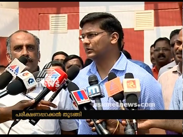 Navigation test at Kannur Airport finished successfully