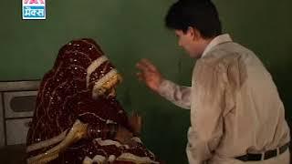 बिरहा दरभंगा कांड Birha Darbhanga Kand भोजपुरी पूर्वांचली बिरहा Sung By हैदर अली जुगनू