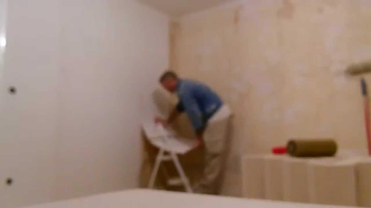 клеим обои на стену (видео учитель)(Германия) - YouTube