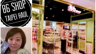 86SHOP HUAL @ TAIPEI | KOREAN & JAPANESE BEAUTY SHOP | effortlessruth Thumbnail