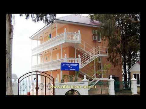 Дом отдыха «Апсны-Абазашта» Гагра Абхазия