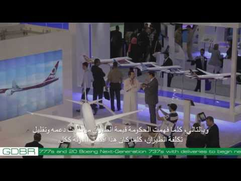 EPISODE: GLOBAL DEFENSE: DUBAI AIR SHOW 2013 Business Report (GDBR)