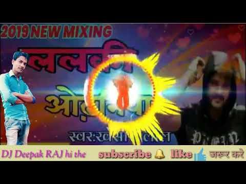 ✔Lalki Odhaniya Chakkar Odhani Odh Le Bani Khesari Lal Bhojpuri song DJ  Deepak Raj hi tech mix