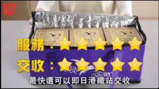 超人氣大波燕窩 - 蜂蜜3.6牛奶木瓜燕窩 - 啖啖燕窩 飲食男女 thumbnail