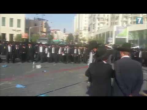 Haredim demonstrate in Jerusalem