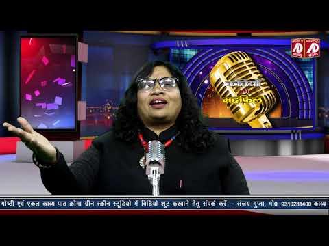 तुमसे मिल कर बिछुडऩा गवारा नहीं (लाजवाब गजल)-कवयित्री प्रतिभा गुप्ता माही