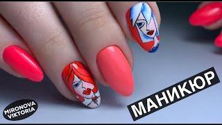 Стильные девочки на ногтях Сухой комбинированный маникюр