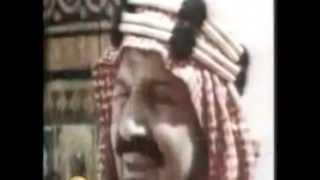 فلم وثائقي عن تأسيس المملكة العربية السعودية